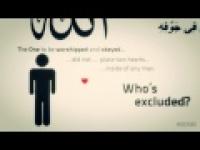 Quran Gem : Hearts in Man Vs Woman ?