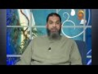 When Allah Loves You! | Did Allah Pronounce My Name?