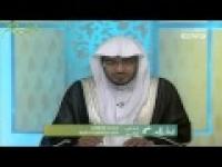 برنامج دار السلام ـ الحلقة ( 6 ) ـ الحوض المورود