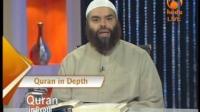 Mercy For Mankind, Revival of One God - Rafee Abdul Malik & Sh Zainaldine Johnson