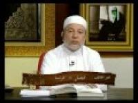 الإتقان لتلاوة القرآن - سورة المائدة من آیة 14 إلی أیة 17 - منظومة المفید فی التجوید