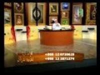 سورة النساء من 155 إلی 162 وشرح منظومة المفید فی التجوید - الإتقان لتلاوة القرآن