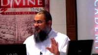 Sciences of the Quran.Part 16