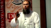 Sciences of the Quran.Part 13