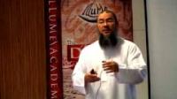 Sciences of the Quran.Part 4