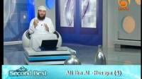 Prophetic Traits, How The Prophet PBUH Lives - Sh Abdulhakim Ali