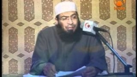 Classical Readings, Book of Purification (Hadith #4) - Dr Muhammad Said