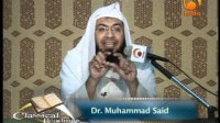 Classical Readings, The Book of Purification Hadith 3 - Dr Muhammad Said