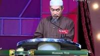 Peace Speaker, Harming Others & Being Harmed - Sh Hussain Yee