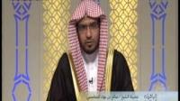 الباقیات الصالحات الحلقة بعنوان :  یکاد سنا برقه