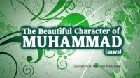 The Beautiful Character of Muhammad (saws) by Abu Bakr | HD