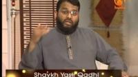 Yusuf12_Encoded-