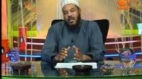 Names of Allah Dr Bilal Philipes26