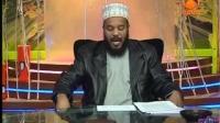 Names of Allah Dr Bilal Philipes09