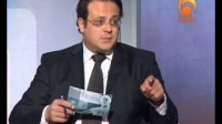 Health - Presented by Dr. Ahmed Hosny - 07