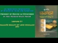 51. Allaah's Quality of Love (Khullah) 6th part - Abu Mussab Wajdi Akkari