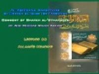 66. Allaah's Hearing - Abu Mussab Wajdi Akkari