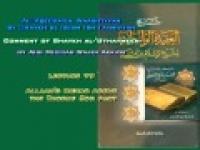 78. Allaah's Rising Above the Throne 2nd part - Abu Mussab Wajdi Akkari