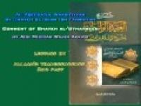 81. Allaah's Transcendence 2nd part - Abu Mussab Wajdi Akkari