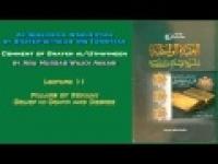 10. Pillars of Eemaan (Belief in Books and Messengers) - Abu Mussab Wajdi Akkari
