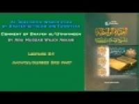 34. Aayatul-Kursee 3rd part - Abu Mussab Wajdi Akkari
