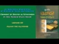 39. Allaah the All-Aware - Abu Mussab Wajdi Akkari