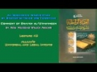 45. Allaah's Universal and Legal Intents - Abu Mussab Wajdi Akkari