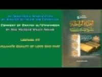 47. Allaah's Quality of Love 2nd part - Abu Mussab Wajdi Akkari