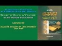 49. Allaah's Quality of Love(Tawbah) 4th part - Abu Mussab Wajdi Akkari