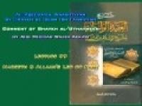99. Hadeeth 5 Allaah's Leg or Foot - Abu Mussab Wajdi Akkari