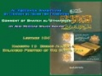104. Hadeeth 16 Seeing Allaah & Balanced Position of The Saved Sect - Abu Mussab Wajdi Akkari