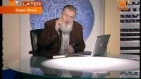Face Islam, Haq Sh Yusuf Estes