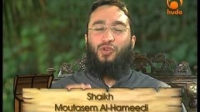 Treasures From The Past, Fitna Of Wealth - Sh Moutasem Al-Hameedi