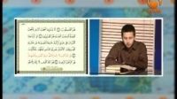 Correct Your Recitation, Surah Al-Hashr 20-24 - Dr Muhammad Salah