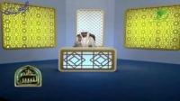 إشارة خفیَّة فی مسألة شفاعة النبی ﷺ لعمِّه أبی طالب - برنامج