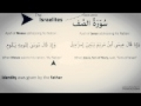 Quran Gem: Nobility of Jesus | Nouman Ali Khan | GBM