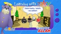 Dua to say when Prophet Muhammad's name is mention   Learning with Zaky
