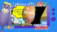 Dua for going to the toilet | Learning with Zaky