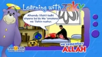 Dua for waking up | Learning with Zaky