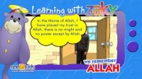 Before I leave the house I say | Learning with Zaky