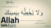 -- Palindrome Miracle in Quran - Nouman Ali Khan -- HD