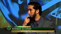 Objectives of Sharia A Quranic Perspective by Nouman Ali Khan YouTube