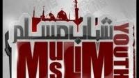 Youth Imaan Boost - Mufti Menk ᴴᴰ at Dewsbury