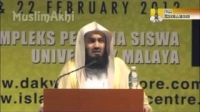Engaging In Someone Else's Life - Mufti Menk ᴴᴰ