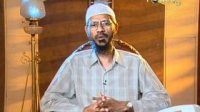 Better Half Or Bitter Half, Shown 25 June 2012 - Dr Zakir Naik