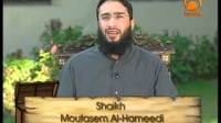 Treasures From The Past, Trials And Tests In Life - Sh Moutasem Al-Hameedi