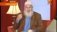 Take A Break, Asr (Time) - Sh Yusuf Estes