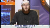 Quran Correct Your Recitation (Live), 31 May 2012 - Dr Muhammad Salah