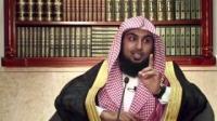 Forgiveness - Sheikh Sajid Umar [HD]