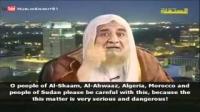 SHI'A DECEPTIVE TACTICS | Sheikh Adnan al-Aroor | HD
